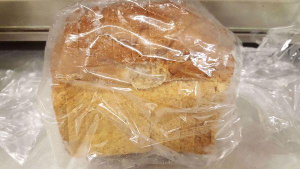 Afbeelding van Glutenvrij bruin brood